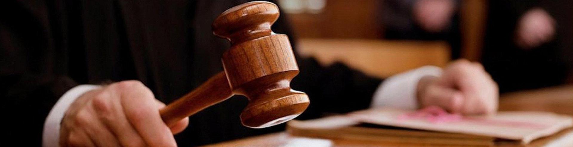 арбитражные споры в Чебоксарах