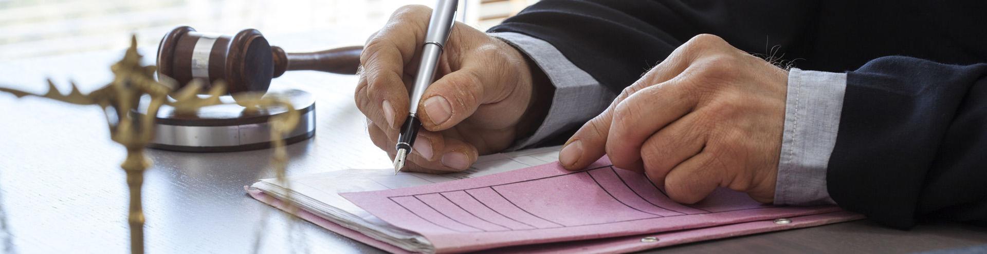 розыск должника в исполнительном производстве в Чебоксарах