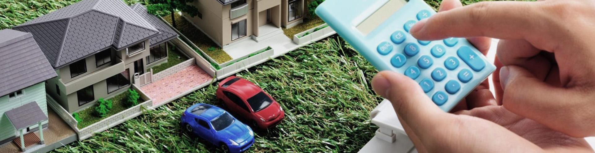 уменьшение кадастровой стоимости земли в Чебоксарах