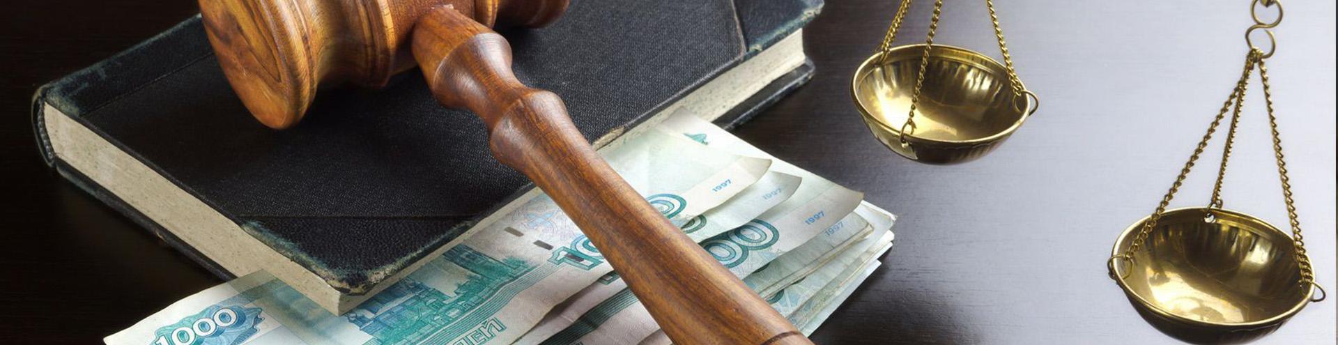 взыскание долга по договору в Чебоксарах