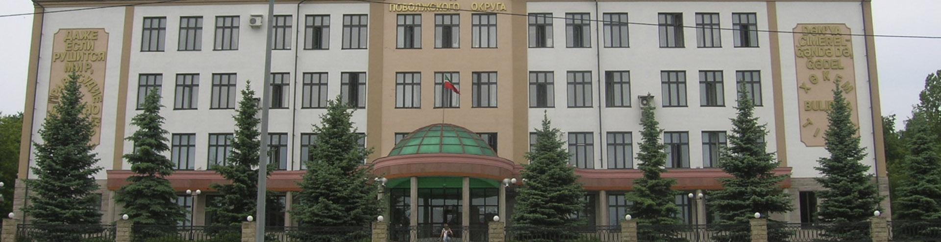 арбитражный суд поволжского округа в Чебоксарах